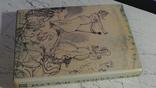 Аристофан. Избранные комедии. Библиотека античной литературы., фото №9