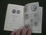 Каталог португальских монет с колониями 1834-1986, фото №5