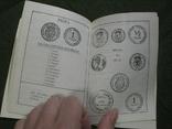 Каталог португальских монет с колониями 1834-1986, фото №6
