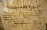 ''Переход красной армии через Сиваш''  копия, фото №5