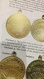 """Довідник """"Soviet orders and medals 1918-1991"""", автор Andrew Reznik, фото №5"""