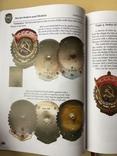 """Довідник """"Soviet orders and medals 1918-1991"""", автор Andrew Reznik, фото №8"""