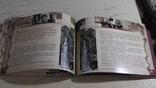 В. Т. Язычев. Вина и события. Массандра 1894-2004, фото №7