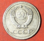 50 коп 1963 г пробная КОПИЯ, фото №3