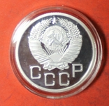 Полтинник с обеих сторон герб пруф КОПИЯ, фото №2