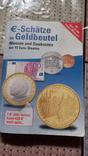 Каталог цен на евро (монеты и боны) на нем. языке 2004 г., фото №2