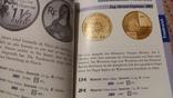 Каталог цен на евро (монеты и боны) на нем. языке 2004 г., фото №5
