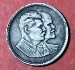 Один червонец 1949 г пробная КОПИЯ, фото №2