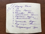 Одесса Совторговля 1948, фото №6