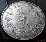 2 крони 1887 року Норвегія, фото №3