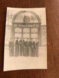 1956 Одесса Завод рабочие, фото №2