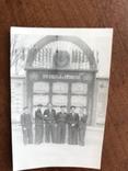 1956 Одесса Завод рабочие, фото №6