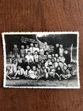 1948 Одесса Пионер лагерь Дети в галстуках Барабан Труба, фото №3