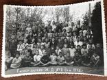 1946 Одесса Пионер лагерь железной дороги, фото №2