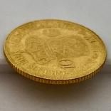 10 гульденов. 1917. Вильгельмина. Нидерланды (золото 900, вес 6,70 г), фото №7