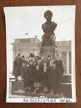 1963 Одесса Дом отдыха Энергетик Памятник, фото №2