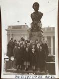 1963 Одесса Дом отдыха Энергетик Памятник, фото №3