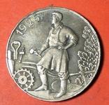 Один рубль 1925г пробный КОПИЯ, фото №3