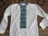 Чоловіча вишита сорочка, фото №2
