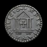 Монета Карла Великого Копия, фото №3