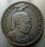 5 марок / 27,8 грам срібла 900 проби / 1913 року Прусія ///копія пробної/, фото №3