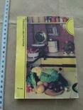 Что готовить кода мамы нет дома 1988р, фото №4