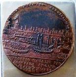 Британські острови 1688 року висадка Вільгельма III в Торбаї Р. Арондо-копія, фото №3