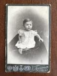 Одесса Фото Мульман ребёнок, фото №3
