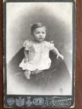 Одесса Фото Мульман ребёнок, фото №8