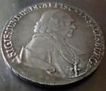 1 таляр /27 грам срібла 900 проби/ Зальцбург 1761 р. ( дуже високоякісна копія), фото №6