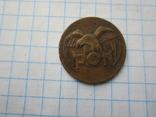 Заемный жетон., фото №2