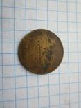 Заемный жетон., фото №3