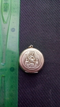 Католический медальён., фото №8