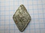 Патриотический жетон., фото №2