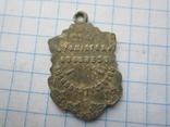 Памятный ljдовоенный жетон., фото №3