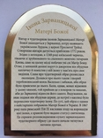 Ікона Зарваницької Матері Божої 1 долар 2014 рік Срібло 999' позолота, фото №6