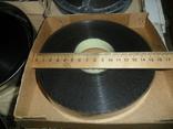 Кинопленка 16 мм 7 штук в лоте Французский,английский язык и др. Бабушка питона,удар., фото №6
