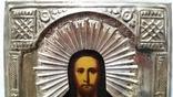 Ікона Ісуса Христа, латунь, позолота, 22,0х18,0 см, фото №4