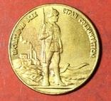2 коп 1926 г пробная КОПИЯ, фото №3