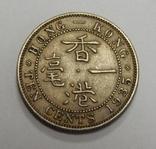 10 центов, 1935 г Гон-Конг, фото №2