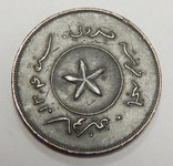 1 цент, 1304 ан султанат Бруней, фото №3