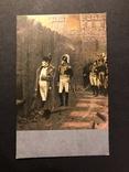 Наполеон в Кремле, фото №2