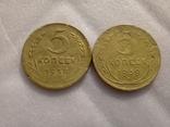 5 копеек 1938 и 1939 года, фото №2