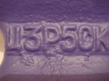 Наковальня малая. СССР 4 кг. Клеймо., фото №8