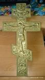 Крест 38см, фото №2