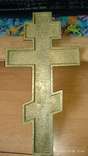 Крест 38см, фото №7
