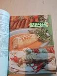 Кулинария 1964 г., фото №6