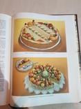 Кулинария 1964 г., фото №8