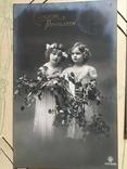 Три поздравительные открытки с детками, фото №3