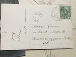 Три поздравительные открытки с детками, фото №8